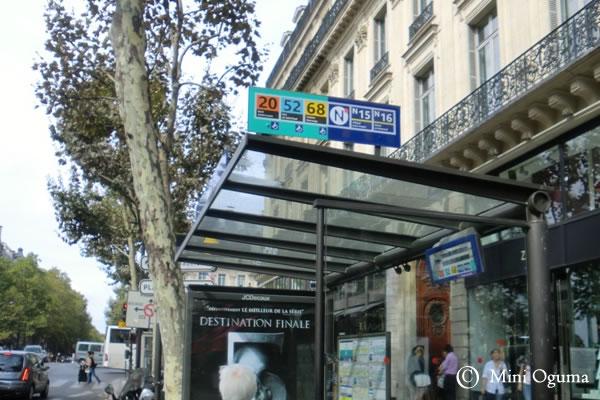 パリのバス