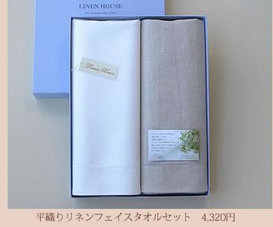 ヨーロッパスタイル平織りフェイスタオルセット