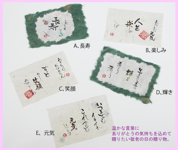 メッセージカードは、敬老の日 ... : 敬老の日 メッセージカード 無料 : カード