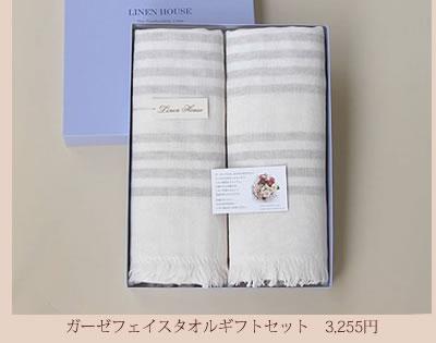 ヨーロッパスタイル平織りバスタオルセット